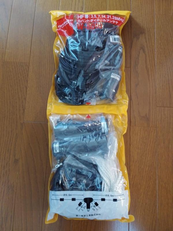 Img01703-960x1280