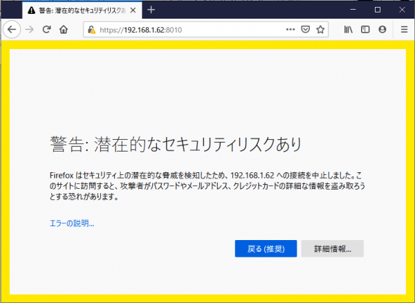 Firefoxwarning1